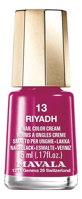 Купить Лак для ногтей Nail Color Cream 5мл: 13 Riyadh, MAVALA