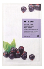Mizon Тканевая маска для лица с экстрактом ягод асаи Joyful Time Essence Mask Acai Berry 23г