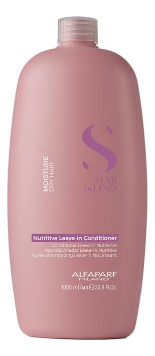 масло увлажняющее для питания сухих волос semi di lino nutritive essential oil 6 13мл Кондиционер несмываемый для сухих волос Semi Di Lino Moisture Nutritive Leave-In Conditioner 1000мл: Кондиционер 1000мл
