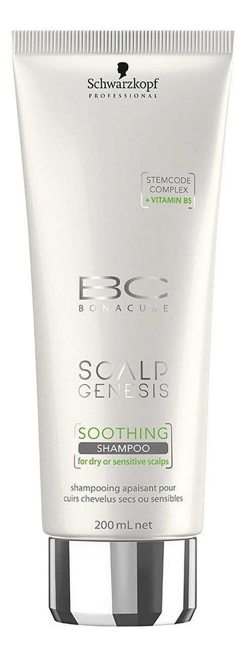 Успокаивающий шампунь для волос BC Scalp Genesis Soothing Shampoo: Шампунь 200мл schwarzkopf professional bonacure scalp genesis anti dandruff shampoo