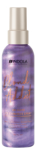 Indola Спрей для холодных оттенков блонд Blond Addict Care Ice Shimmer Spray 150мл