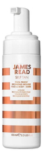 James Read Бронзирующий мусс для лица и тела Self Tan Fool Proof Bronzing Mousse Face & Body Dark 100мл