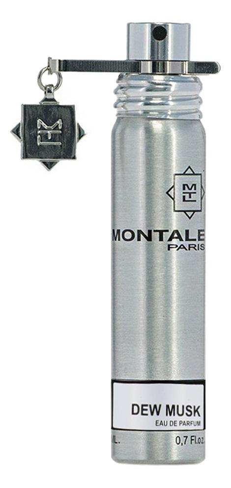 Купить Montale Dew Musk: парфюмерная вода 20мл