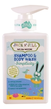 Jack N' Jill Шампунь и гель для душа Natural Bath Time Simplicity Shampoo & Body Wash 300мл (нейтральный)