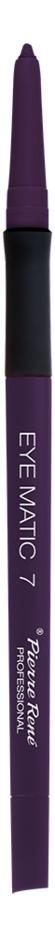 Механический карандаш для глаз Eye Matic 0,4г: 07 Фиолетовый матовый недорого