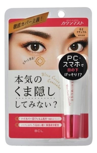 Купить Корректор для кожи вокруг глаз Ultra Cover: No 02, BCL
