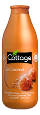Cottage Гель-пена для ванны и душа Gourmet Shower Gel And Bath With Milk Caramel 750мл
