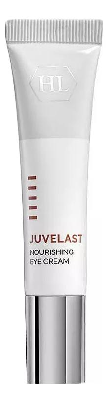 Купить Крем для век Juvelast Nourishing Eye Cream 15мл, Holy Land
