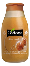 Cottage Гель для душа Exfoliating Shower Gel Caramel 250мл