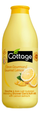 Cottage Гель-пенка для ванны и душа Moisturizing Shower Gel And Bath Milk With Lemon Extracts 750мл