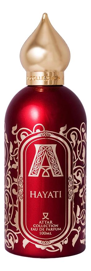 Attar Collection Hayati: парфюмерная вода 2мл
