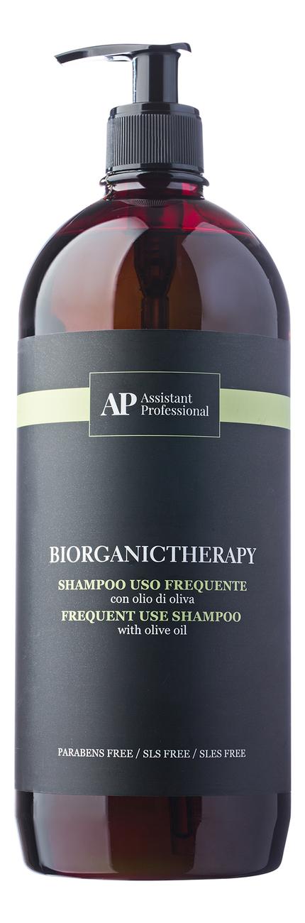 Шампунь для волос Bio Organic Therapy Frequent Use Shampoo: Шампунь 1000мл флюид для волос bio organic therapy frequent use fluid флюид 500мл