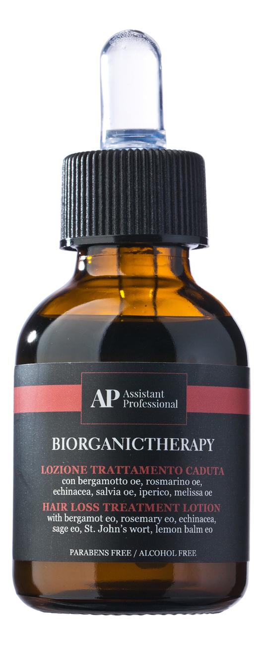 Купить Лосьон против выпадения волос Bio Organic Therapy Hair Loss Treatment Lotion 50мл, Assistant Professional