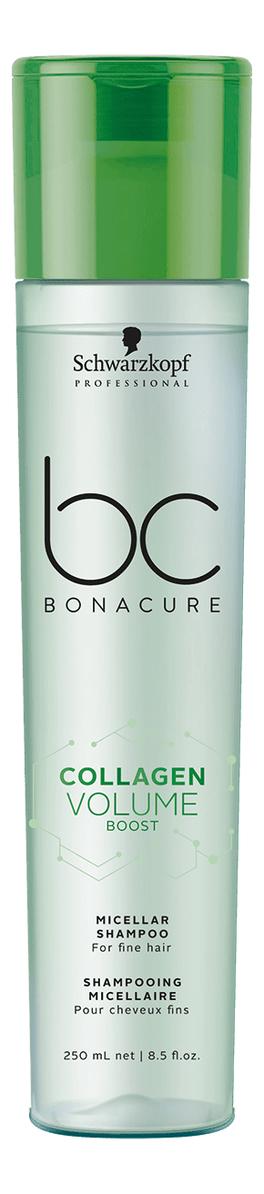 Мицеллярный шампунь для волос BC Collagen Volume Boost Micellar Shampoo: Шампунь 250мл шампунь трессеме мицеллярный