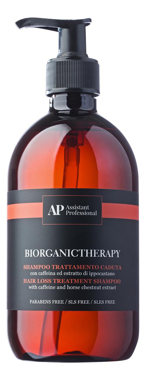 Шампунь против выпадения волос Bio Organic Therapy Hair Loss Treatment Shampoo: Шампунь 500мл недорого