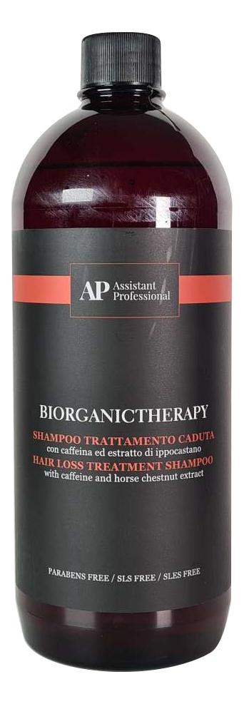 Купить Шампунь против выпадения волос Bio Organic Therapy Hair Loss Treatment Shampoo: Шампунь 1000мл, Assistant Professional