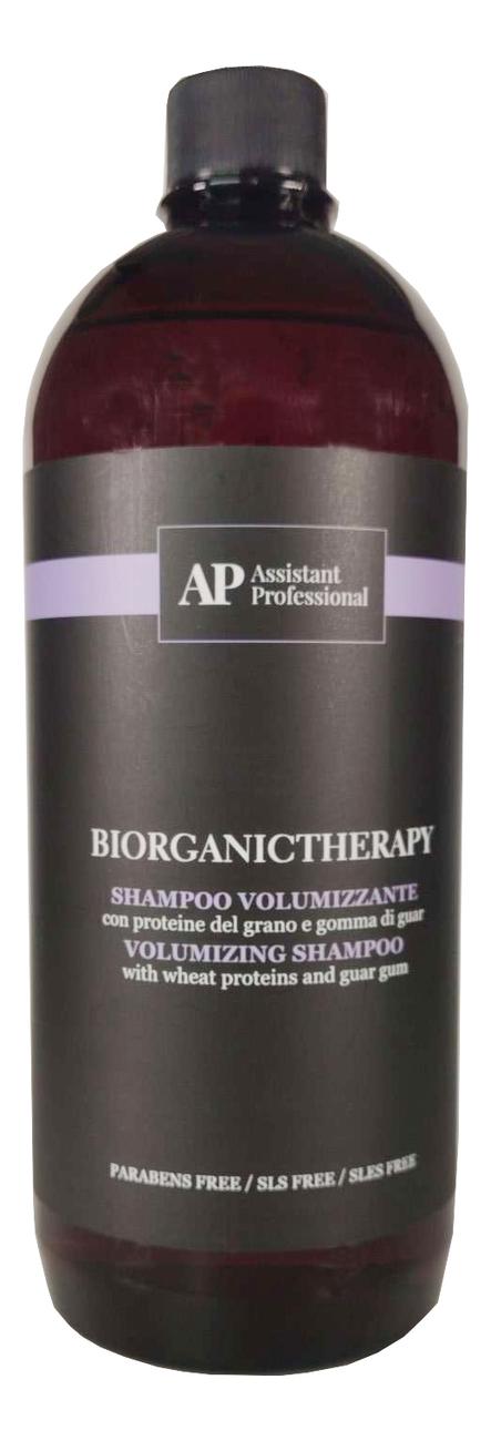 Купить Шампунь для волос Bio Organic Therapy Volumizing Shampoo: Шампунь 1000мл, Assistant Professional