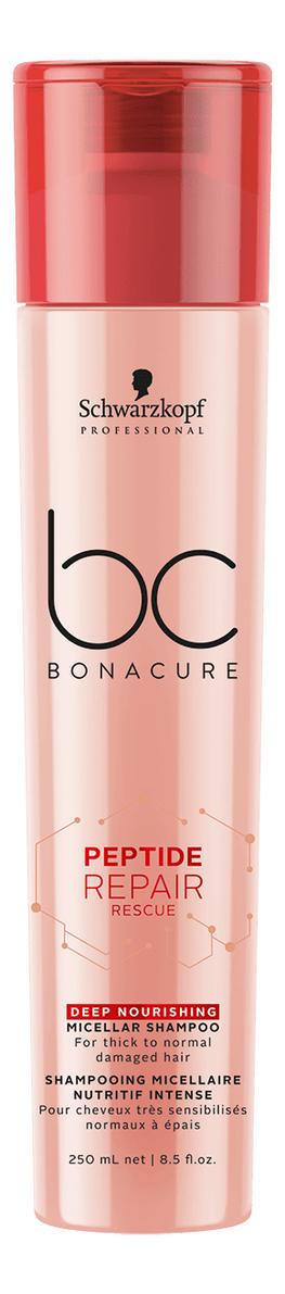 Купить Питательный мицеллярный шампунь для волос BC Peptide Repair Rescue Deep Nourisning Micellar Shampoo: Шампунь 250мл, Schwarzkopf Professional
