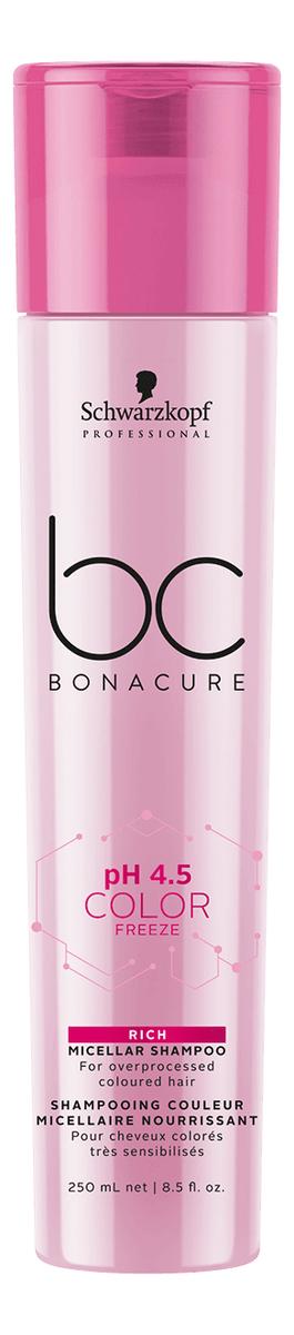 Купить Мицеллярный обогащенный шампунь для волос BC pH 4.5 Color Freeze Rich Micellar Shampoo 250мл: Шампунь 250мл, Schwarzkopf Professional