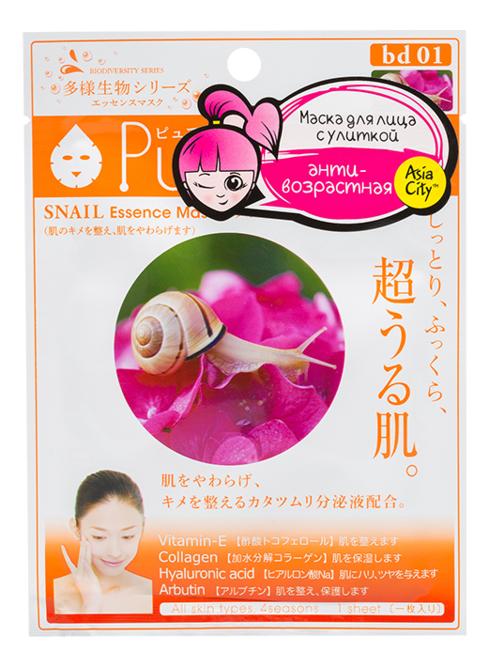 Тканевая маска для лица с экстрактом улиточного муцина Pure Snail Essence Mask 23мл sun smile essence маска для лица успокаивающая с экстрактом зеленого чая 1 шт