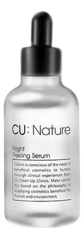 Купить Ночная сыворотка для лица Nature Night Peeling Serum: Сыворотка 30мл, CU Skin