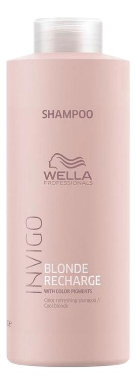 Купить Шампунь для волос нейтрализующий желтизну Invigo Blonde Recharge With Color Pigments Shampoo: Шампунь 1000мл, Wella