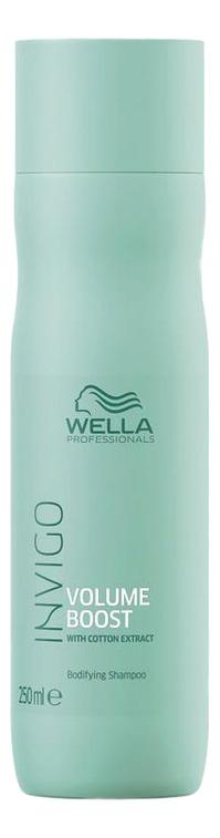 Купить Шампунь для придания объема волосам Invigo Volume Boost With Cotton Extract Shampoo: Шампунь 250мл, Wella