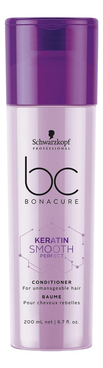 Смягчающий кондиционер для непослушных и жестких волос BC Keratin Smooth Perfect Conditioner 200мл schwarzkopf маска keratin smooth perfect 750 мл