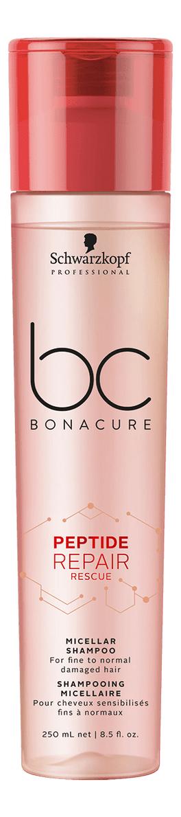 Мицеллярный шампунь для волос BC Peptide Repair Rescue Micellar Shampoo: Шампунь 250мл шампунь трессеме мицеллярный
