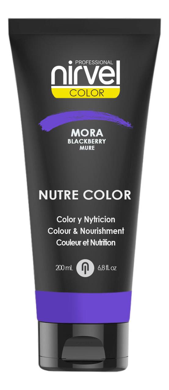Купить Гель-маска для окрашивания волос Nutre Color 200мл: Blackberry, Nirvel Professional