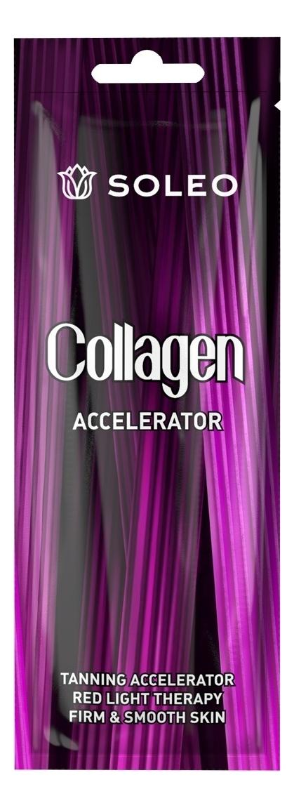 Активный крем-ускоритель загара в солярии с коллагеном Collagen: Крем-ускоритель 15мл цена 2017