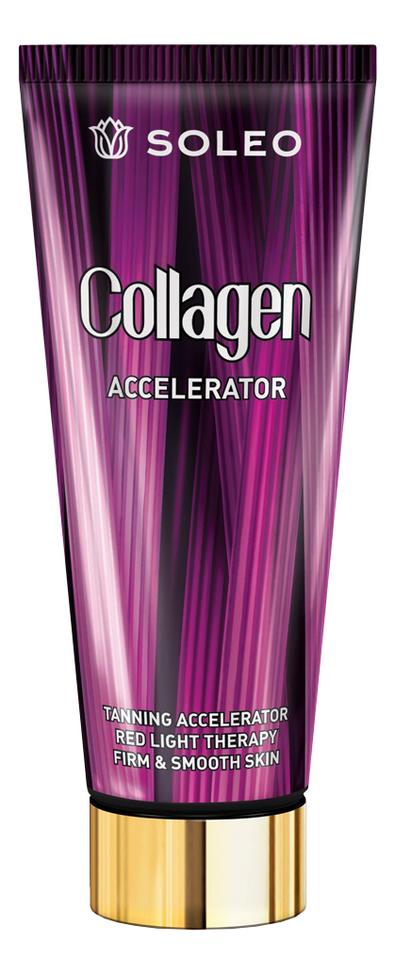Активный крем-ускоритель загара в солярии с коллагеном Collagen: Крем-ускоритель 200мл цена 2017