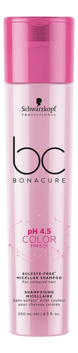 Купить Мицеллярный бессульфатный шампунь BC pH 4.5 Color Freeze Sulfate-Free Micellar Shampoo: Шампунь 250мл, Schwarzkopf Professional
