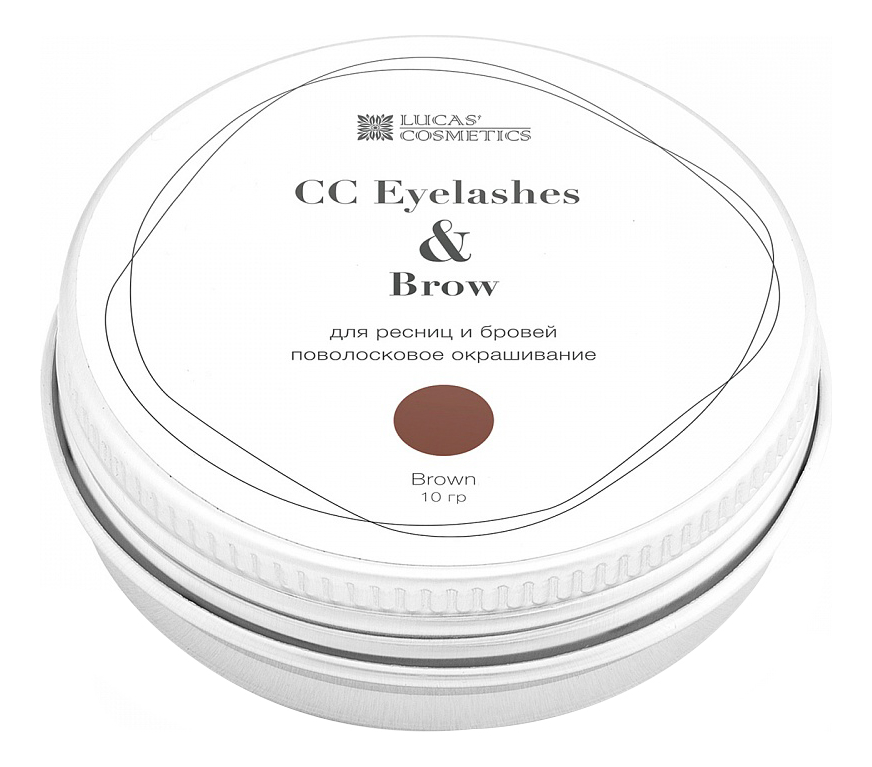 Хна для окрашивания ресниц и бровей CC Eyelashes & Brow 10г (коричневая): Хна 10г недорого