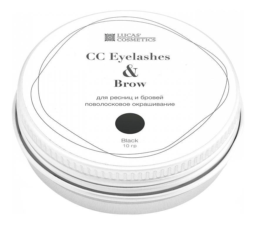 Хна для окрашивания ресниц и бровей CC Eyelashes & Brow 10г (черная): Хна 10г цена 2017