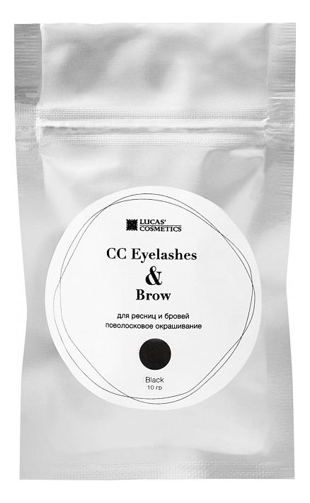 Купить Хна для окрашивания ресниц и бровей CC Eyelashes & Brow 10г (черная): Хна 10г (саше), Хна для окрашивания ресниц и бровей CC Eyelashes & Brow 10г (черная), Lucas' Cosmetics