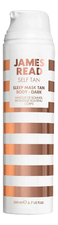 James Read Ночная маска для тела Gradual Tan Overnight Tan Sleep Mask Go Draker Body 200мл
