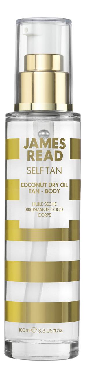Фото - Сухое кокосовое масло для тела с эффектом загара Self Tan Coconut Dry Oil Tan-Body 100мл масло для автозагара james read self tan coconut dry tan body 100 мл