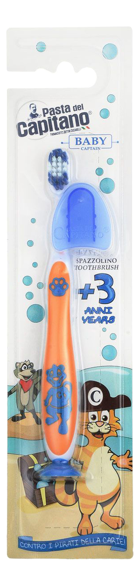 Купить Зубная щетка Spazzolino Toothbrush +3 (в ассортименте), Pasta Del Capitano 1905