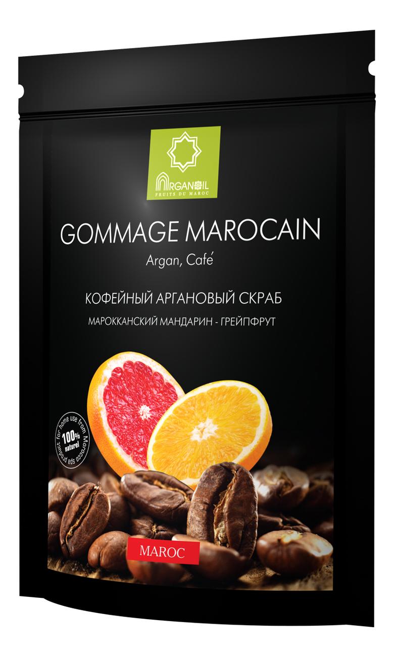 Фото - Кофейный аргановый скраб для тела Gommage Marocain (марроканский мандарин-грейпфрут): Скраб 200г аргановый кофейный скраб для тела argana scrub body coffee chocolate шоколад скраб 150г
