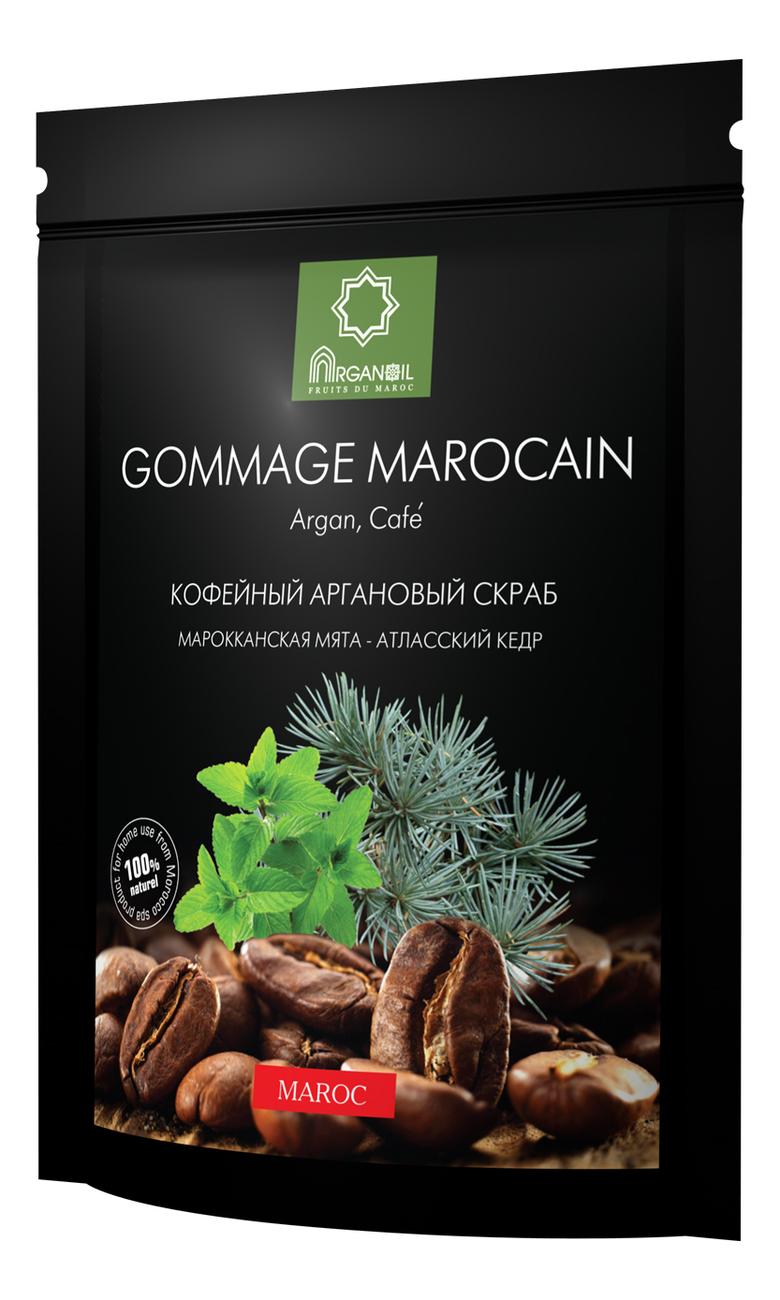 Фото - Кофейный аргановый скраб для тела Gommage Marocain (марокканская мята-атласский кедр): Скраб 200г аргановый кофейный скраб для тела argana scrub body coffee chocolate шоколад скраб 150г