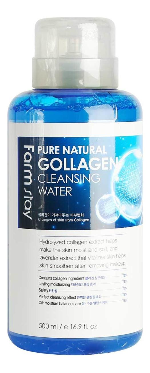 Очищающая вода для лица с коллагеном Pure Natural Cleansing Water Collagen 500мл недорого