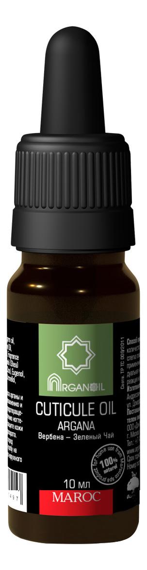 Купить Масло для кутикулы Cuticule Oil Argana (вербена-зеленый чай) 10мл, ARGANOIL
