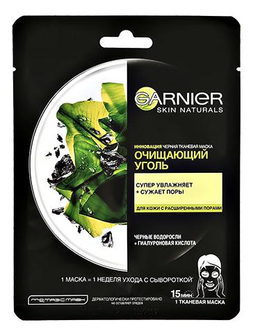 Фото - Тканевая маска для лица Очищающий уголь Skin Naturals 28г (водоросли) тканевая маска для лица очищающий уголь skin naturals 28г водоросли