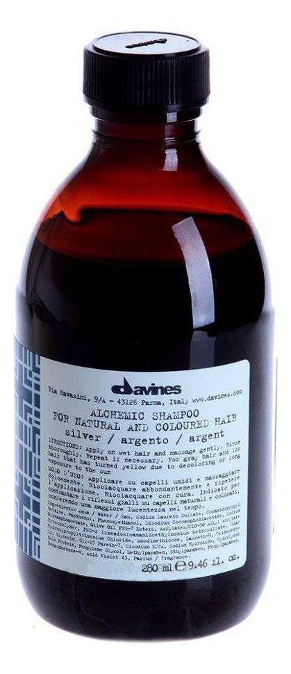 Шампунь для натуральных и окрашенных волос Alchemic Shampoo For Natural And Coloured Hair (Silver) 280мл davines alchemic шампунь золотой 280 мл