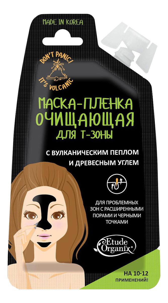 Маска-пленка очищающая для Т-зоны 20мл маска пленка очищающая