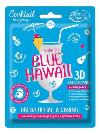 Фото - Маска для лица Blue Hawaii 23г маска etude organix wow detox strawberry 25 г