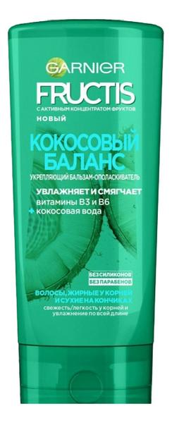 Бальзам-ополаскиватель для волос Кокосовый баланс Fructis: Бальзам 200мл, GARNIER  - Купить