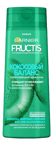 Купить Укрепляющий шампунь для волос Кокосовый баланс Fructis: Шампунь 250мл, GARNIER