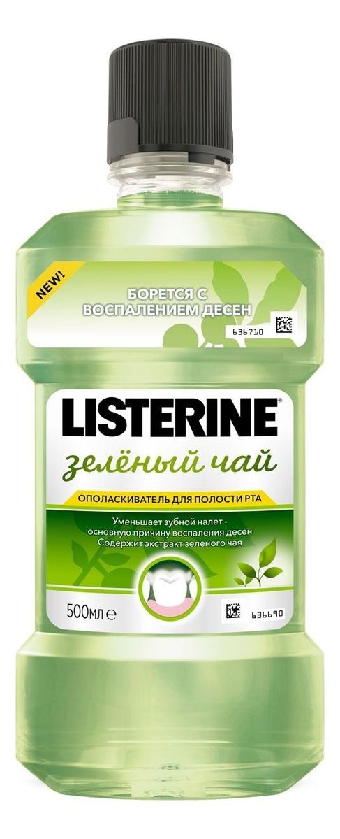 Купить Ополаскиватель для полости рта Зеленый чай: Ополаскиватель 500мл, LISTERINE